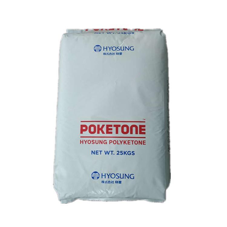 代理供应POK塑料 韩国晓星 M130F 高耐磨 抗化学性 低吸水率 高流动性 2