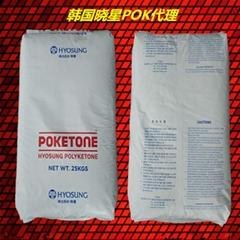 代理HYOSUNG POKETONE POLYKETONE M330A M630A (熱門產品 - 1*)