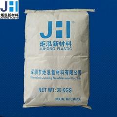 阻燃级玻纤增强PC/PBT深圳