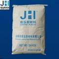 Flame retardant grade PC/PBT alloy