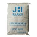 Supply flame retardant grade PC/PBT
