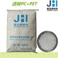Transparent grade PC/PET Shenzhen Ju Hong JHX7300 chemical resistant UV  2