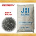 深圳炬泓PC 硅氧烷阻燃V0 JH-EXL9330 超韧耐寒 高抗冲 光伏连接器