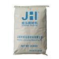 超韧耐寒PC JH-EXL9330 硅氧烷阻燃 高抗冲 光伏连接器 防火V0材料 1