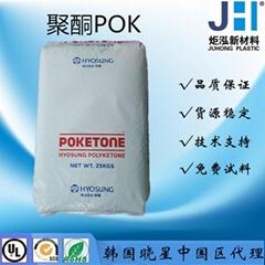 供应食品级POK 电子烟嘴专用塑胶原料 M330F 韩国晓星 注塑级 耐低温抗冲