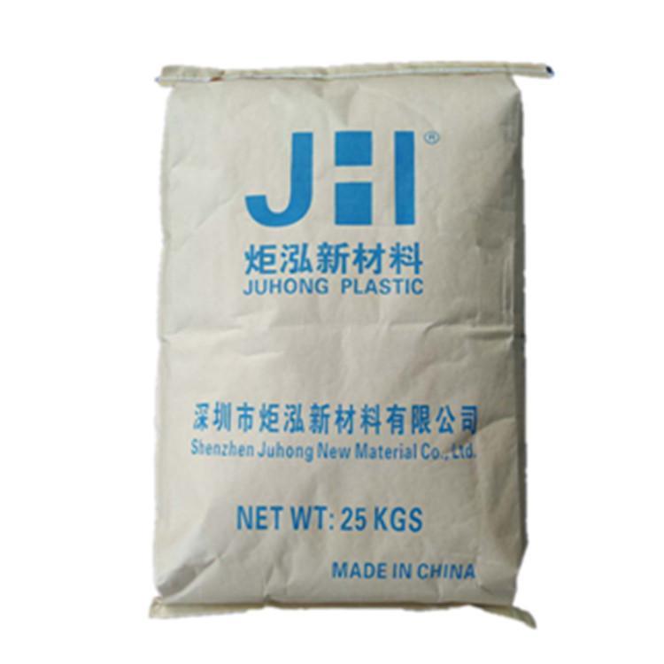 注塑级PC/PBT JH553U 黑色阻燃 30%玻璃纤维增强 替代沙伯基础553U原料 1