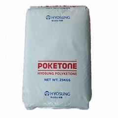 POK silicone POK plastic Korea xiaoxing
