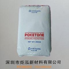 供应新型材料POK/聚酮M33AG7A/韩国晓星/水泵水表外壳/替代PPO,PA66