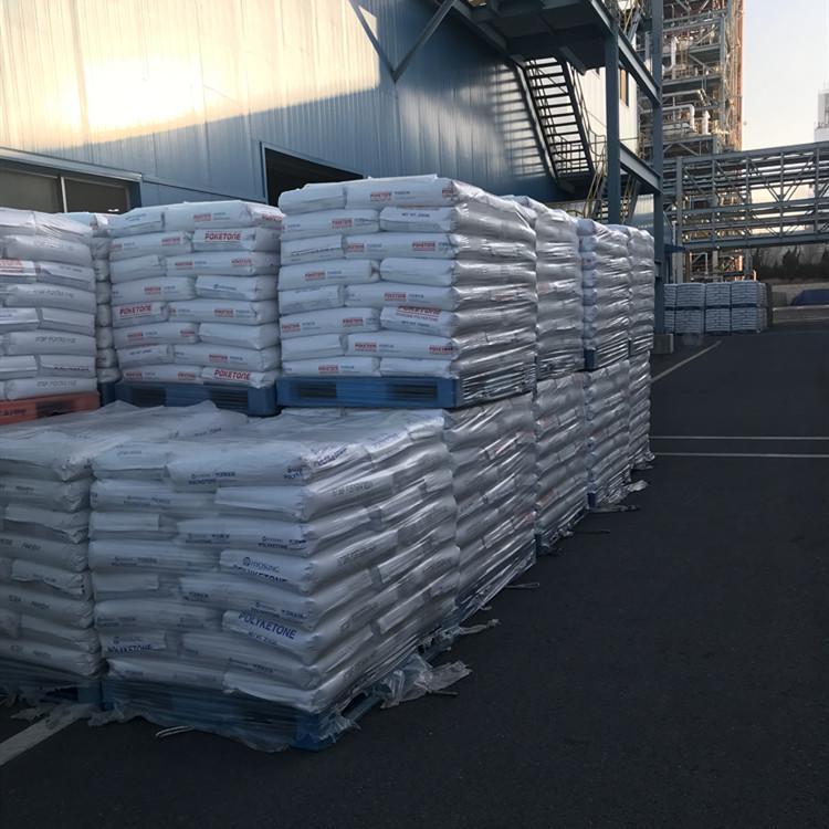 供應吹塑級 食品級聚酮POK韓國曉星M630F 高阻隔 食品包裝專用塑膠原料 5