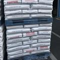 供应无卤防火阻燃POK 耐磨 低吸水 耐水解 可做要求POM防火要求产品 3