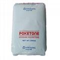食品包裝專用塑膠原料 高阻隔性 吹塑級 食品級 聚酮POK 韓國曉星 M630F 2