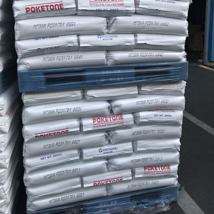 Supply alternative PA66 ST801 material POK super tough and cold resistant 3