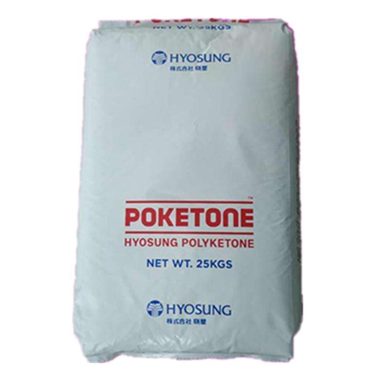 POKM330A 扎带专用料 高韧性超耐磨 替代PA66原料 免水煮 2