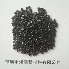 供应耐寒达零下50度 加硅氧烷阻燃PC 超韧性 光伏连接器用料 PC 9330