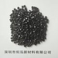 供应防火耐寒PC 无卤阻燃 充电枪外壳材料 替代SABIC EXL9330 1