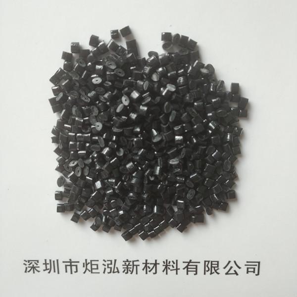 供应充电枪/光伏连接器专用塑胶原料 超韧性 注塑级 耐寒 阻燃V0 PC JH-9330 1