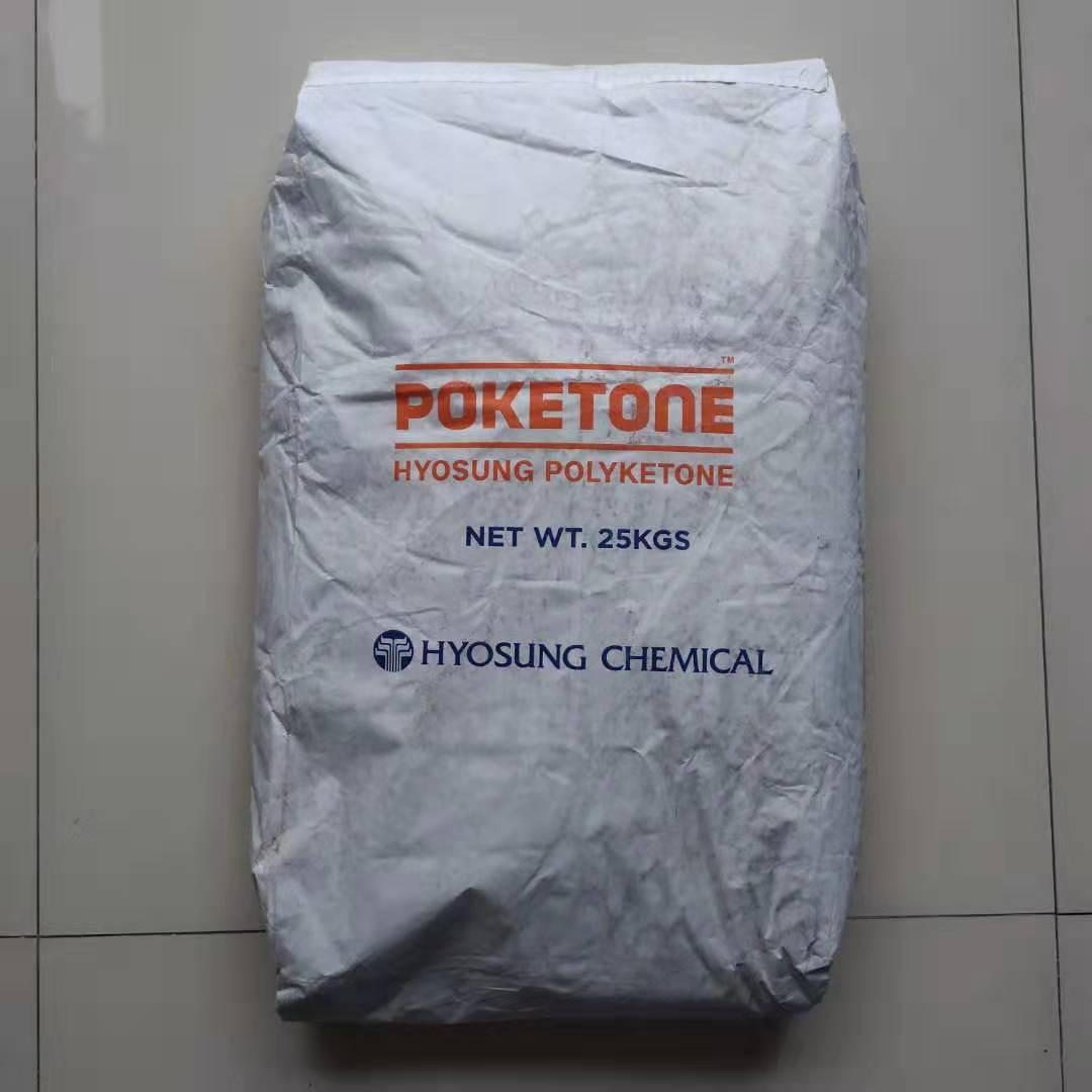 加硅油POK塑料 韩国晓星 M630AS1EA 润滑性好 低磨耗 替代POM 500AF 5