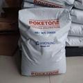 供應導電POK塑料顆粒 導電工程塑料 導電M630A原料 2