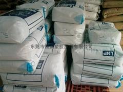 銷售POM+PTFE|POM/聚四氟乙烯|POM KL4030最新報價