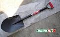 STEEL SHOVEL S503TD