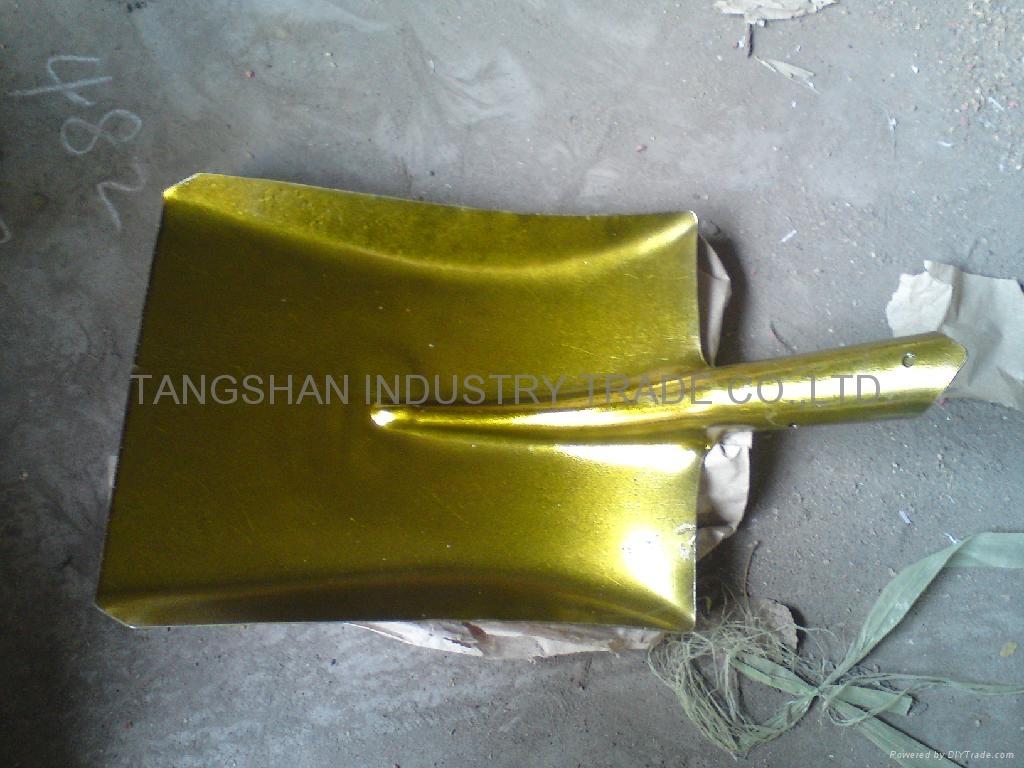 Golden Shovel Head S501G