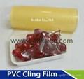 PVC Stretch film 1