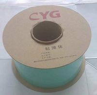 Viscoelastic Anticorrosive Tape