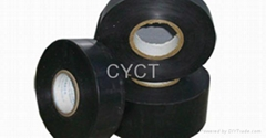 Polyethylene Anticorrosion Tape