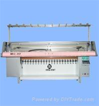 Flat Collar Knitting Machine 1