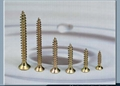 雙沉頭米字槽纖維板釘
