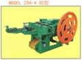 nail making machine(Z94-4.5C)