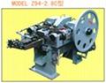 nail making machine(Z94-2.8C )