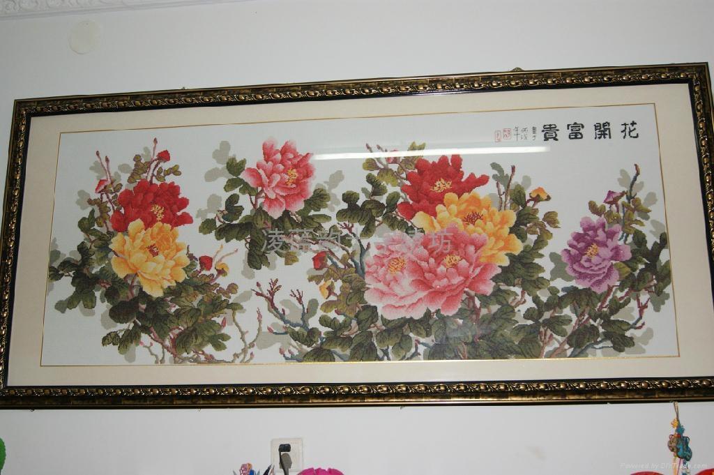 花開富貴 1
