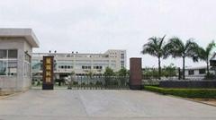 Xiware Technologies Co.,Ltd