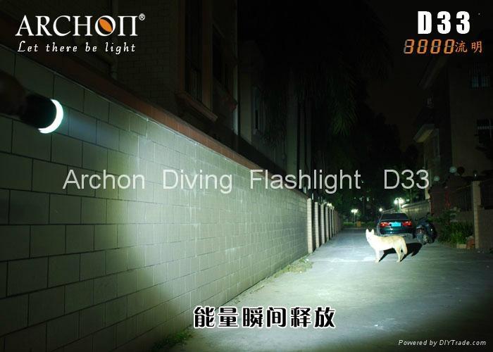 奧瞳潛水手電筒D33  大功率3000流明 超強光 遠射 5
