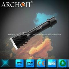 ARCHON奥瞳LED专业潜水手电筒D22 1000流明 100米防水