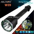 奧瞳潛水手電筒D33  大功率3000流明 超強光 遠射 1