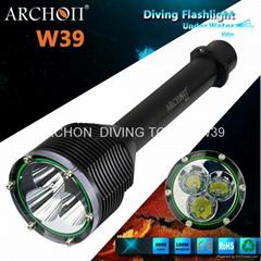奧瞳潛水手電筒D33  大功率3000流明 超強光 遠射