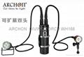 ARCHON 奥瞳 DH160 分体式潜水手电筒