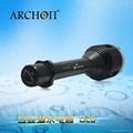 100m Waterproof ARCHON Dive Torch W26