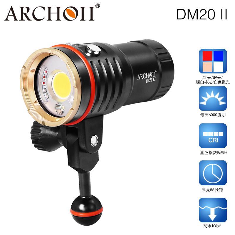 ARCHON奥瞳DM20-II专业潜水手电筒摄影摄像补光灯微距束光筒 1