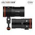 ARCHON奥瞳W45V潜水摄影补光灯 3