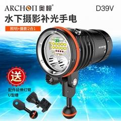 ARCHON W45V dive vedio Flashlight