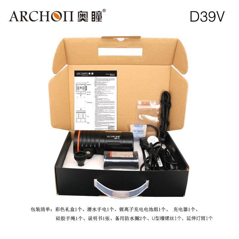 ARCHON奥瞳W45V潜水摄影补光灯 5