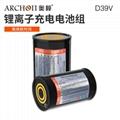 ARCHON奥瞳W45V潜水摄影补光灯 4