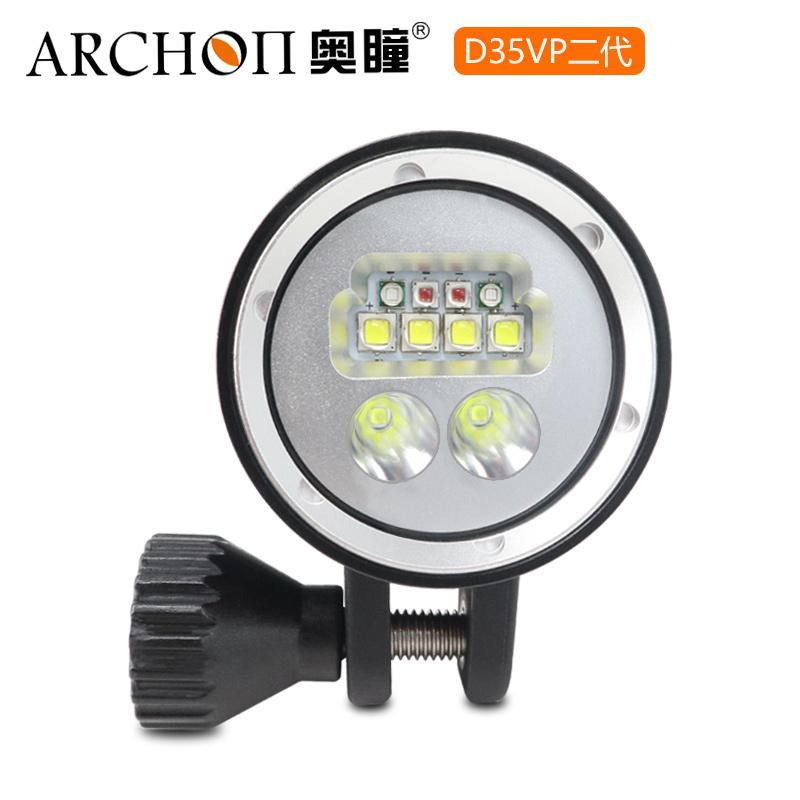 Archon奧瞳專業潛水手電筒 D35VPII 聚光+散光 潛水攝影video補光燈 2