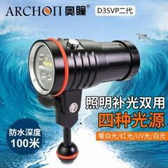 Archon奥瞳专业潜水手电筒 D35VPII 聚光+散光 潜水摄影video补光灯