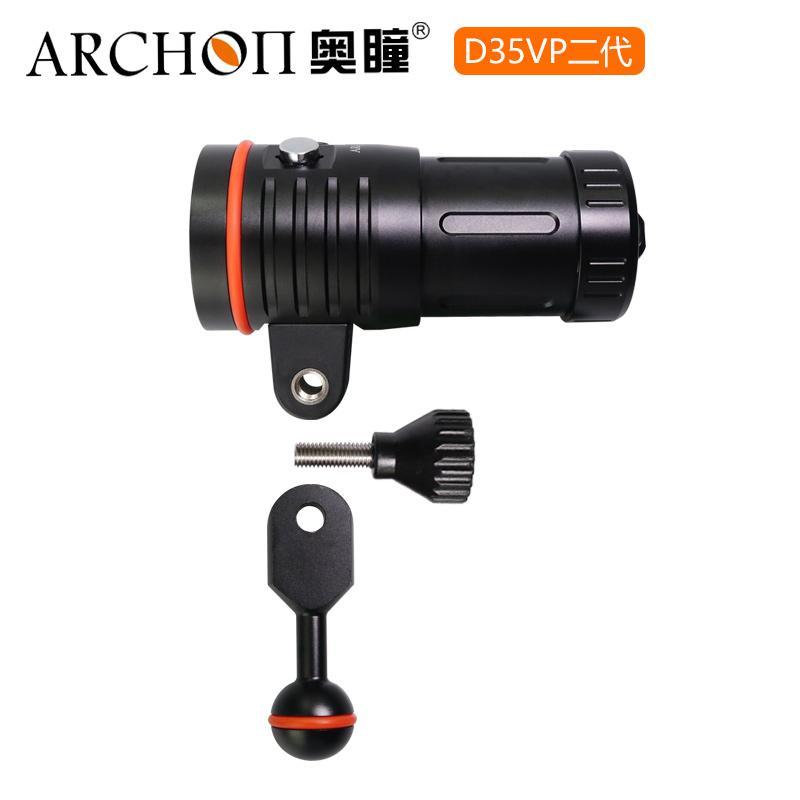 Archon奥瞳专业潜水手电筒 D35VPII 聚光+散光 潜水摄影video补光灯 4