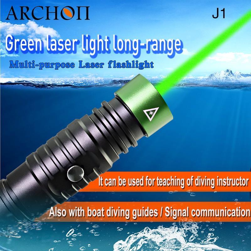 ARCHON奥瞳J1潜水绿激光手电筒 1W激光笔  射程大于500米 1