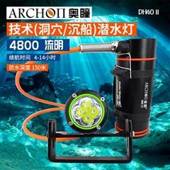 archon奥瞳DH40 II分体式潜水照明手电筒